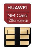Huawei華為 原廠 NM Card儲存卡128G【全新盒裝】/記憶卡 /存儲卡適用機型:HUAWEI Mate20系列機種