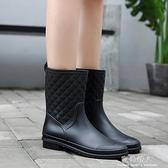 快速出貨 中筒雨鞋女雨靴成人防滑膠鞋水靴夏季平底套鞋防水鞋韓國時尚水鞋  【全館免運】