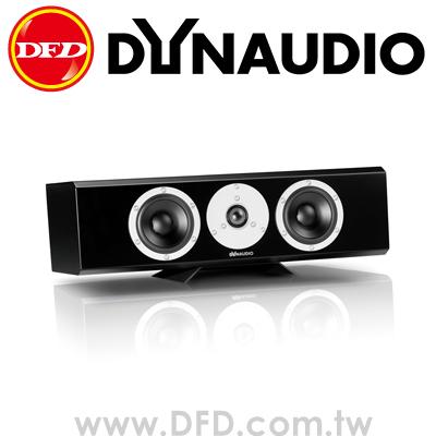 賺很大 ✿ 丹麥 DYNAUDIO New Excite 系列 EXCITE X24 中置喇叭 原木、消光四色 公司貨