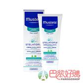 慕之恬廊 柔舒面霜40ml Mustela【巴黎好購】MUS0704006