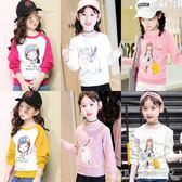 女童秋裝打底衫童裝兒童全棉長袖T恤中大童上衣針織體恤『水晶鞋坊』