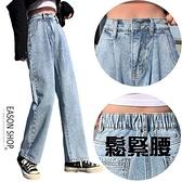 EASON SHOP(GQ0187)實拍水洗單寧藍色做舊磨白鬆壓摺緊腰收腰垂感直筒牛仔褲女高腰長褲拖地褲休閒褲