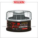 【愛車族】日本 WILLSON增艷車身護膜劑 (全車系用)