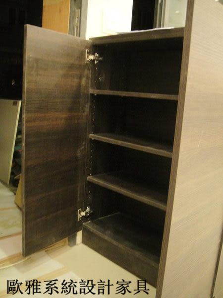 【歐雅系統家具】鞋櫃