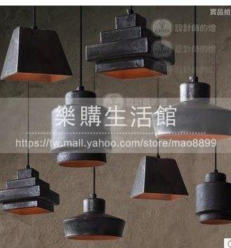 工業酒吧臺復古燈破銅爛鐵吊燈LG-18892