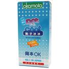 【愛愛雲端】岡本 Okamoto 點子冰冰保險套 10入