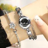 韓版時尚潮流chic手錶女簡約女錶石英錶中學生小巧迷你手鍊手錶  伊莎公主