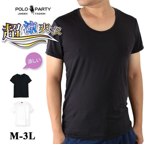 短袖 男士短袖   超涼爽衣  吸濕排汗  台灣製 POLO PARTY