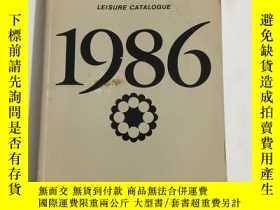 二手書博民逛書店Leisure罕見Catalogue 1986Y244941 Prince Hotels Prince Hot