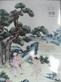 【書寶二手書T2/收藏_ZJZ】嘉德四季仲夏拍賣會_瓷器_2019/6/24