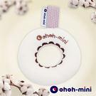 【ohoh-mini 孕婦裝】有機棉甜甜...