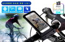 iPHONE6 6 iPHONE6s 6s 4.7吋 專用運動自行車防水袋 車架防水套 立架 三合一 送防水耳機