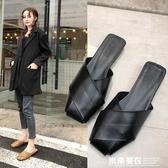 方頭半拖鞋女外穿夏季新款韓版百搭懶人平底一字涼拖鞋穆勒鞋 米希美衣