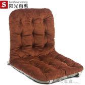 椅子坐墊靠墊一體辦公室加厚學生座墊電腦冬季毛絨屁股凳子餐椅墊   檸檬衣舍