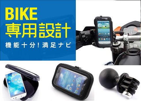 iphone6 plus note garmin rap-b-202u-gop1 gopro hd hero 2 ram mount gtra30 sj4000重機車自行車支架防水盒