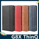 LG G8X ThinQ 復古格紋保護套...