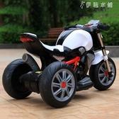 兒童電動摩托車男孩1-3歲寶寶童車充電女孩玩具電三輪車可坐人 伊鞋本鋪