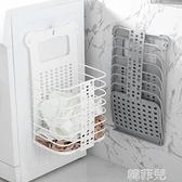 洗衣籃 洗澡籃可折疊隱藏式臟衣簍ins風北歐風格臟衣簍ins風折疊免打孔籃 韓菲兒