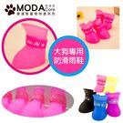 【摩達客寵物系列】大狗雨鞋果凍鞋(螢光粉紅色)防水寵物鞋狗鞋(YMP80917008)