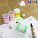 隨身攜帶、小巧迷你易撕貼,隨時可輕鬆標籤、註記及重複黏貼!
