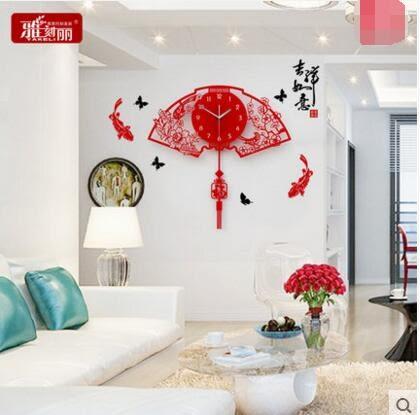 雅刻麗掛鐘客廳現代簡約創意時尚靜音藝術時尚鐘錶扇形中式石英鐘(14英寸)