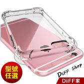 【DIFF】四角氣囊防摔 手機殼 多型號 iPhoneX iPhone6s i7s i8 plus i6s