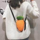 黑五好物節 秋冬小包包女2018新款搞怪胡蘿卜包時尚單肩斜挎包可愛森系帆布包