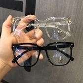 大框素顏平光鏡藍光眼鏡