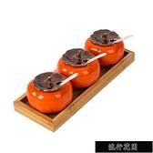 調味罐 鹽罐陶瓷調味品罐家用壁掛調味盒帶勺調料罐置物架廚房掛牆調料盒【全館免運】