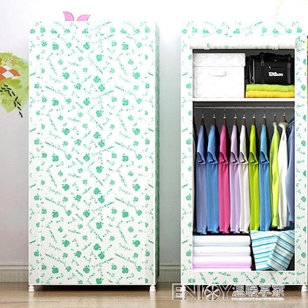 簡易小衣櫃簡約現代經濟型組裝省空間單人宿舍臥室出租房用的衣櫥 檸檬衣舎