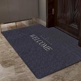 入戶地墊門墊進門門口廚房家用蹭腳墊衛生間防滑墊子吸水地毯  【夏日新品】
