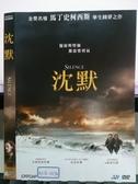 挖寶二手片-P38-019-正版DVD-電影【沈默/沉默】-連恩尼遜 安德魯加菲 亞當崔佛(直購價)