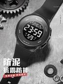 手錶 運動手錶男學生初中生跑步青少年數字式sb潮男多功能電子錶女防水 歐歐流行館