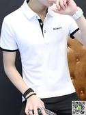 POLO衫  新款韓版潮流男士夏裝丅恤上衣服 保羅短袖polo衫t恤百搭體恤 印象部落