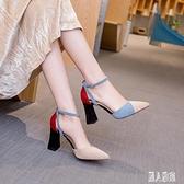 一字扣粗跟涼鞋女夏2020春夏韓版新款包頭單鞋女大碼高跟鞋 LR21077『麗人雅苑』