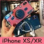 【萌萌噠】iPhone Xs/Xs Max/XR  網紅炫彩藍光 抖音同款氣囊支架相機保護殼 全包矽膠軟殼 手機殼