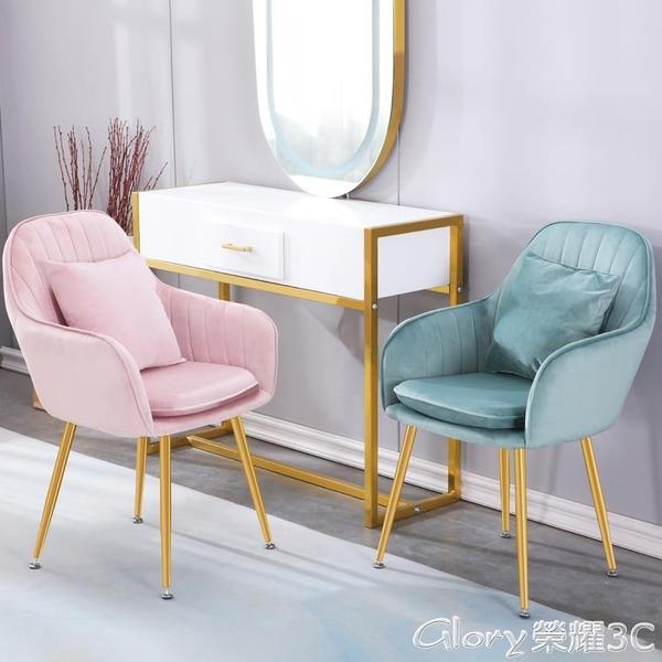 椅子 北歐ins椅網紅美甲化妝凳子書桌椅餐椅家用餐廳現代簡約靠背椅子LX 618購物