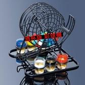【塔克】賓果 彩球機 酒杯版(送6酒杯) 彩色球 BINGO 搖獎機 賓果搖獎機 樂透機 大富翁