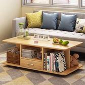 茶幾簡約現代簡易矮桌經濟型迷你小戶型租房家用創意木茶桌小桌子wy