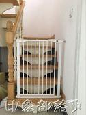 免打孔安全門欄兒童門欄樓梯門防護欄寵物貓狗門欄超窄寬 MKS全館免運