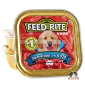 【寵物王國】元氣便當犬用餐盒-美味牛肉100g