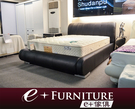 『 e+傢俱 』BB3 斯帕克Spark 凡塞斯 雙人6尺 半牛皮床架   可訂製 5尺 床架