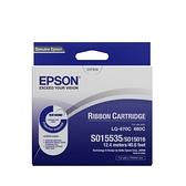 EPSON 愛普生 S015535 黑色 原廠 色帶 LQ-670/670C/680/680C
