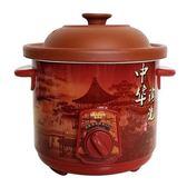 電燉紫砂鍋家用熬粥電燙鍋迷你養生湯煲全自動小家電廚房電器 igo