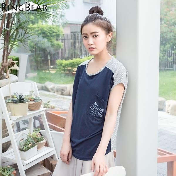 T恤-甜美淘氣鄰家系女孩圓領斜口袋貓咪印圖飛鼠連袖拼接寬版T恤(白.藍XL-5L)-U379眼圈熊中大尺碼