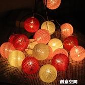 棉線球小彩燈 ins少女心房間布置燈串 網紅星星燈裝飾燈串燈 創意新品