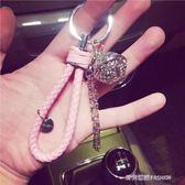 宮鈴毛球鑰匙扣圈環繩女士 韓國可愛創意個性鈴鐺汽車鑰匙錬掛件  時尚潮流