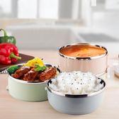 保溫飯盒日式 不銹鋼3層2層學生便當盒成格兒童分格雙層三層餐盒·9號潮人館