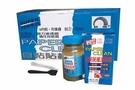 巨倫 H-1147 自黏貼紙清除劑100m± 12罐/盒