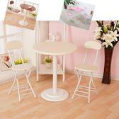 時尚折疊椅簡易家用餐椅靠背椅矮椅子折疊凳子圓凳餐椅多彩高椅子WY【好康八五折搶購】